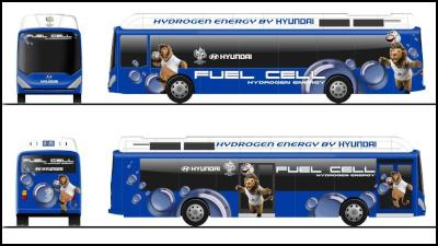 Hyundai's advanced Hydrogen powered bus at FIFA World Cup
