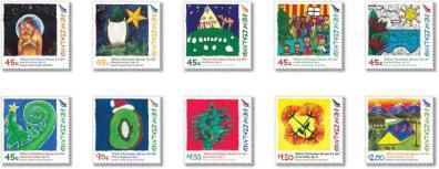 NZ Post Christmas Stamps 0226