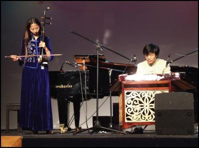 William Yu & Tanya Li