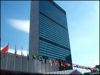 Scoop Image: United Nations Plaza, First Avenue, New York