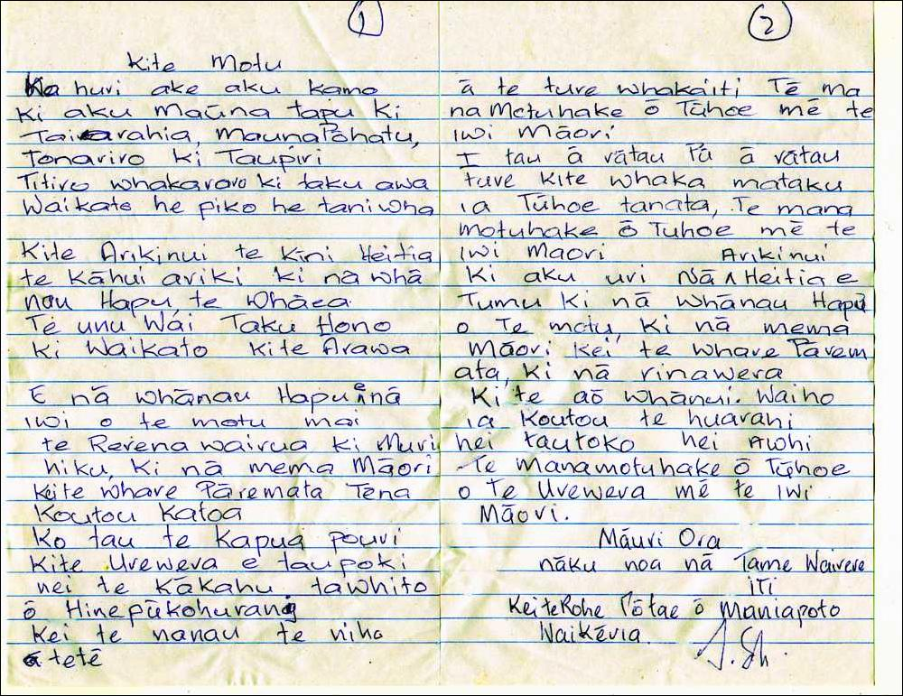 letters from prison Find great deals on ebay for letters from prison shop with confidence.