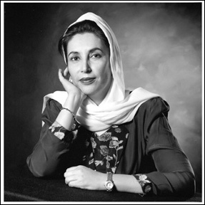 Pakistan's Former PM Benazir Bhutto Assassinated
