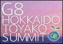 Hokkaido Toyako G8 Summit 2008.