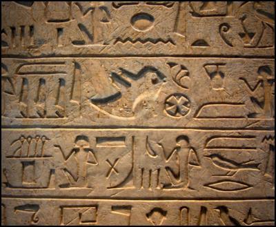 Egypt hieroglyph twitter