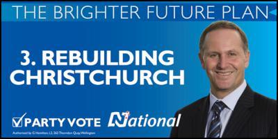 National election hoardings, billboards, 2001: 3. Rebuilding Christchurch