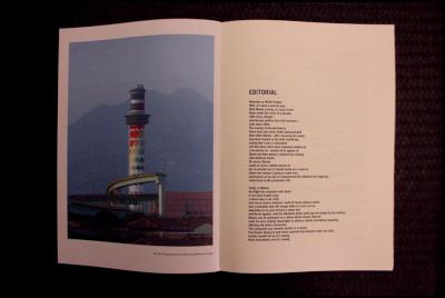 white fungus art magazine - Beitou Garbage Incinerator and Revolving Restaurant