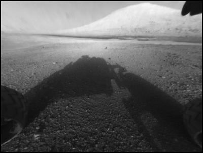 Curiosity's view of the 3-mile-high mountain in the middle of Mars' Gale crater.