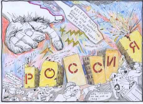 Meteoric message for Putin
