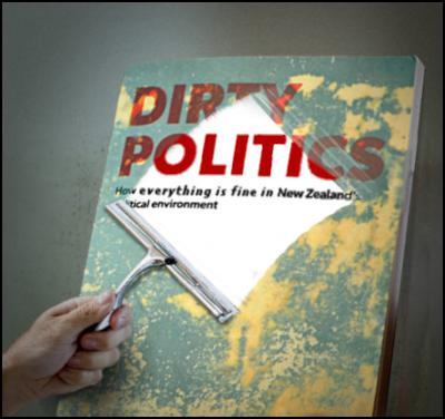 politics is a dirty game essays