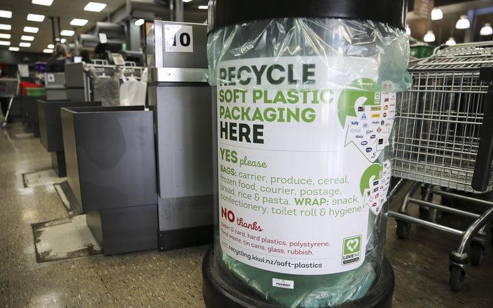 A soft plastics recycling bin at a supermarket