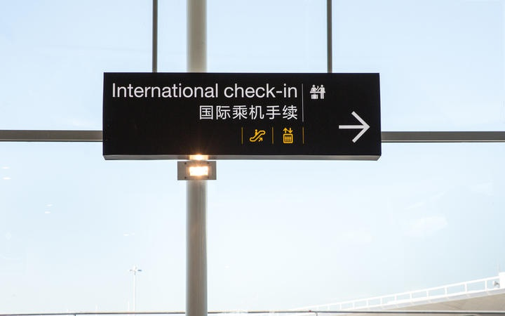 a sign for the international check-in at an airport
