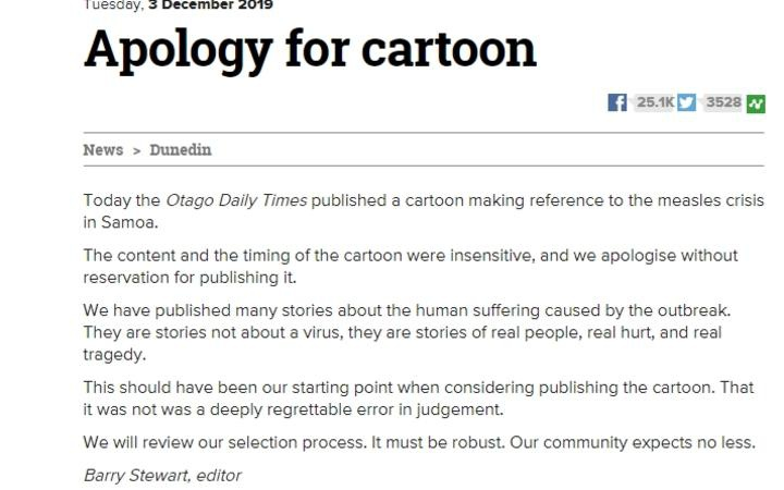 a screenshot of the text of the ODT apology
